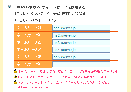server4
