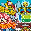 【ガキの使いおすすめセレクション】ききシリーズの個人的神回ランキングリスト!