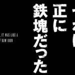 アニメ『ベルセルク』(2016)感想まとめ!