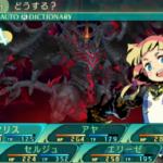 世界樹の迷宮5攻略日記⑥25Fのマップと格闘!ラスボス攻略まで!