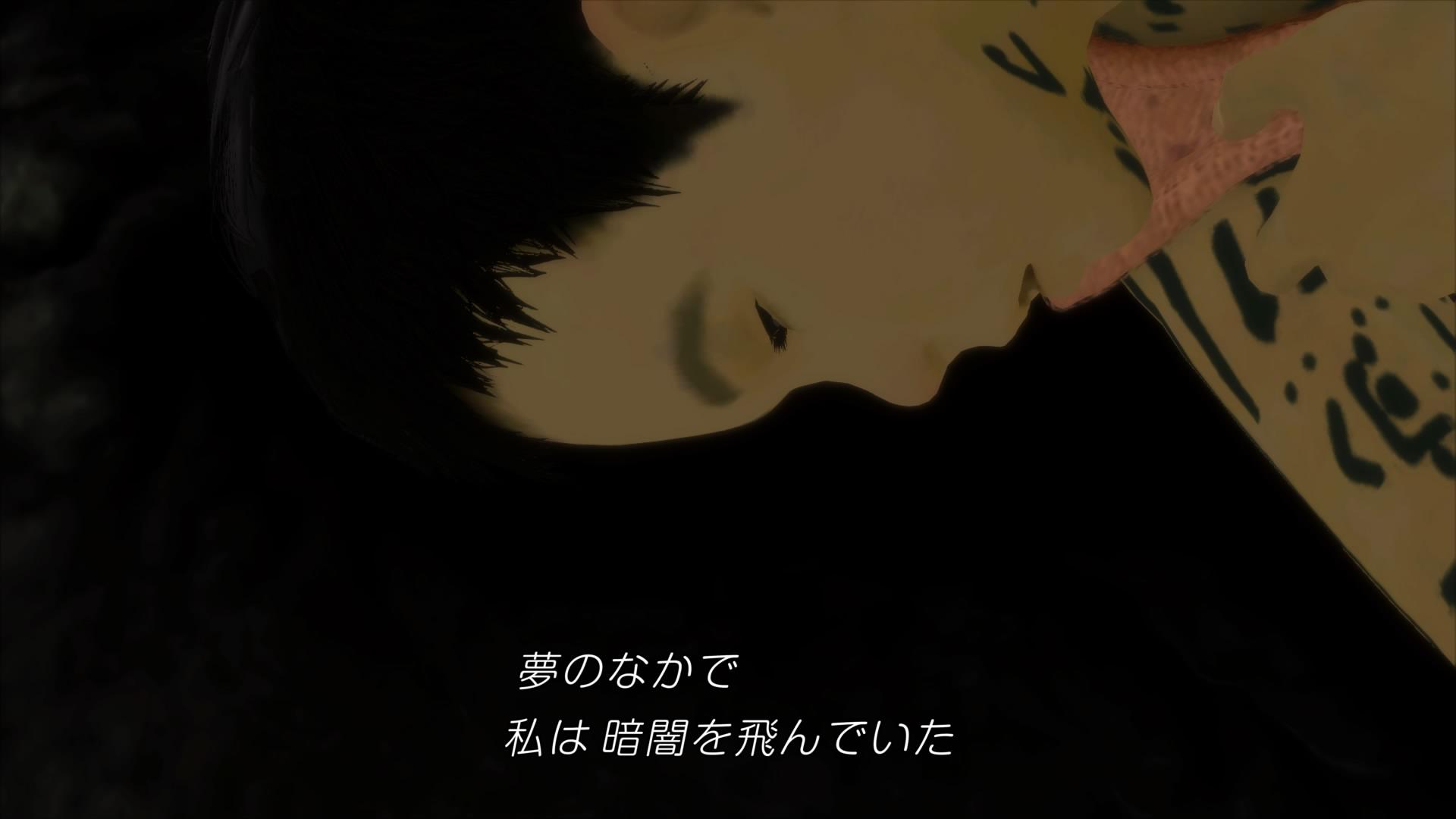 人喰いの大鷲トリコ®_20161208102727