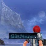 イース8(PS4)攻略日記①|プロローグ~第一部「セイレン島」を攻略!