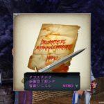 イース8(PS4)攻略日記②|第二部「漂流者たちの狂宴」を攻略!