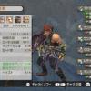 【new3DSゼノブレイド攻略メモ】キャラクター考察:ライン編!【各アーツ考察、使用時のポイント、最強装備】